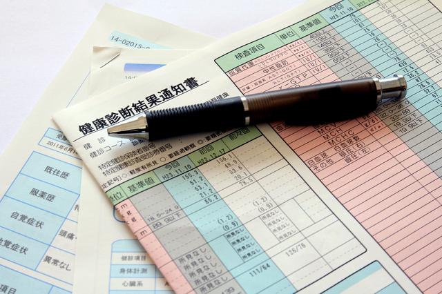 pixta_3991586_S - 社会保険労務士事務所オフィスアールワン | 東京都千代田区