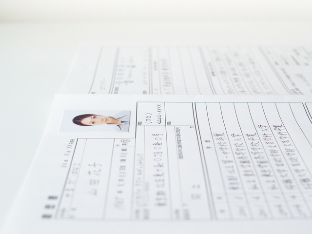 どこまでがOK? 採用の「試用期間」をめぐる3つのポイント。 - 社会保険労務士事務所オフィスアールワン | 東京都千代田区