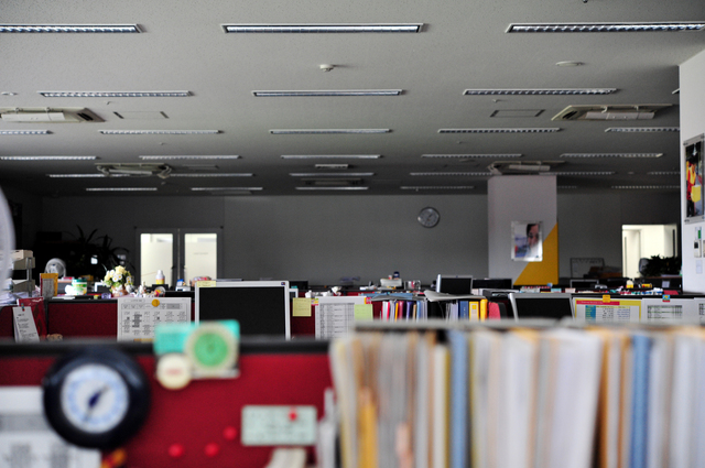 社会保険は「国民の義務」、なんですけれども・・・。 - 社会保険労務士事務所オフィスアールワン | 東京都千代田区