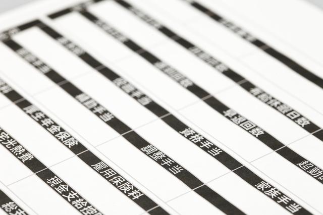 定額残業代を導入するリスクと、本当のメリットは何でしょうか? - 社会保険労務士事務所オフィスアールワン | 東京都千代田区