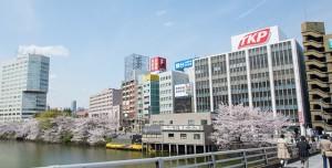 banner_content-header_01-300x152 - 社会保険労務士事務所オフィスアールワン | 東京都千代田区