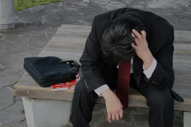 pixta_666120_S - 社会保険労務士事務所オフィスアールワン | 東京都千代田区