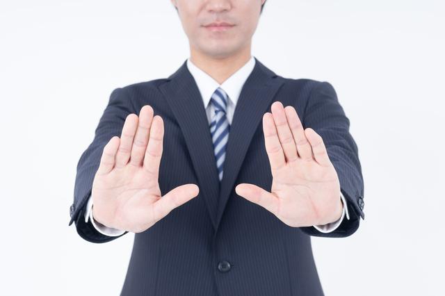 pixta_15215204_S - 社会保険労務士事務所オフィスアールワン | 東京都千代田区