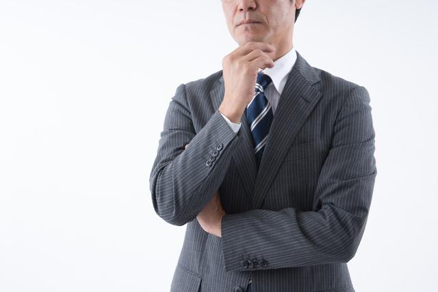 pixta_17411600_S - 社会保険労務士事務所オフィスアールワン | 東京都千代田区