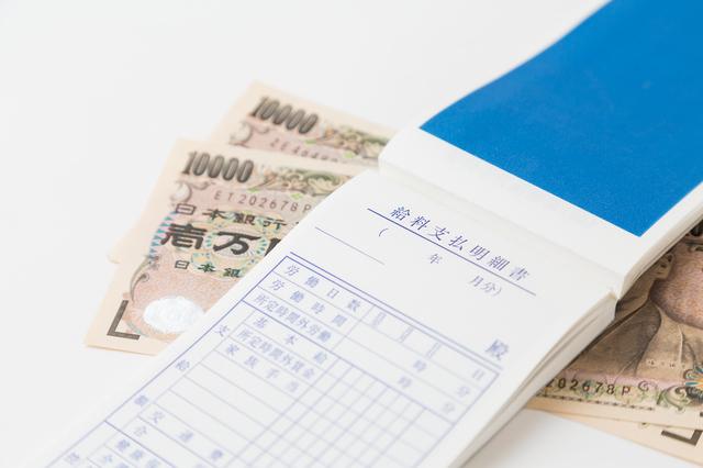 pixta_17308593_S - 社会保険労務士事務所オフィスアールワン | 東京都千代田区