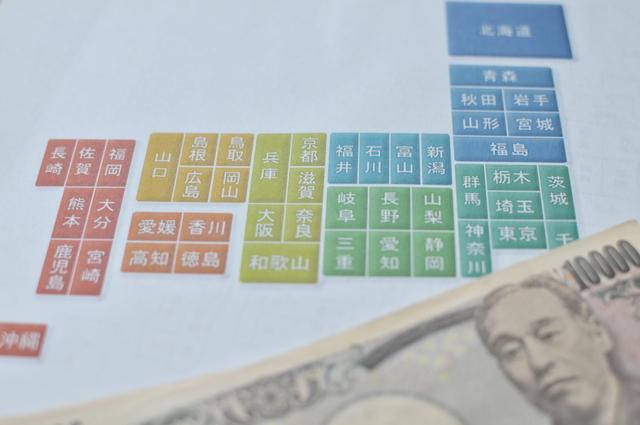 pixta_16662888_S - 社会保険労務士事務所オフィスアールワン   東京都千代田区