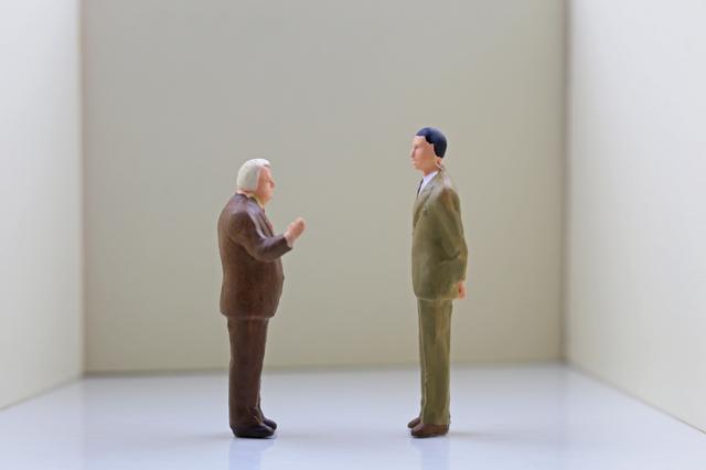 問題のある社員を解雇するために、会社に求められる7つのポイント。 - 社会保険労務士事務所オフィスアールワン | 東京都千代田区
