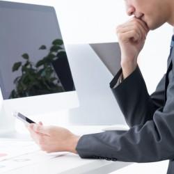 従業員にパソコンやスマートフォンを貸与するときは、就業規則も必ず見なおしてください!