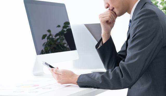 従業員にパソコンやスマートフォンを貸与するときは、就業規則も必ず見なおしてください! - 社会保険労務士事務所オフィスアールワン | 東京都千代田区