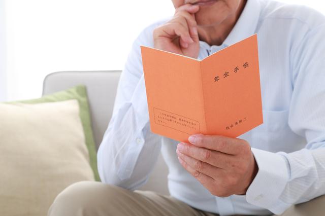 pixta_17556462_S - 社会保険労務士事務所オフィスアールワン | 東京都千代田区
