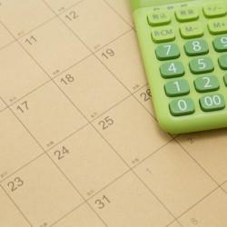 休日出勤の賃金計算で「法定休日」と「法定外休日」を区別できていますか?