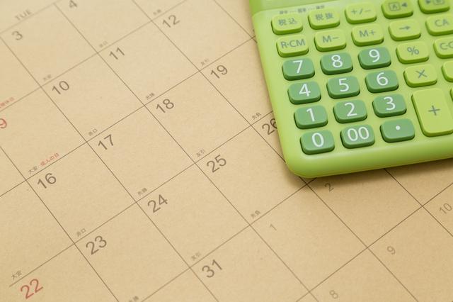 休日出勤の賃金計算で「法定休日」と「法定外休日」を区別できていますか? - 社会保険労務士法人アールワン | 東京都千代田区