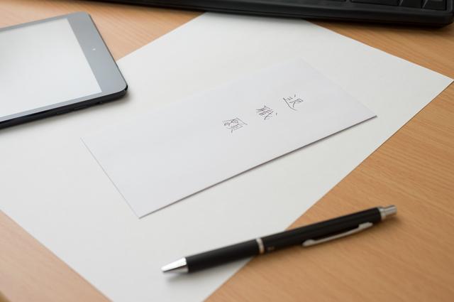 pixta_17108248_S - 社会保険労務士事務所オフィスアールワン | 東京都千代田区