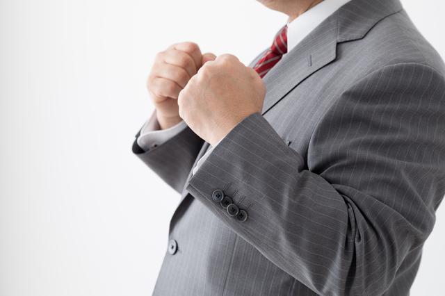 研修・セミナーの時間をムダにしないために!講師が常に意識するべきこととは。 - 社会保険労務士法人アールワン | 東京都千代田区