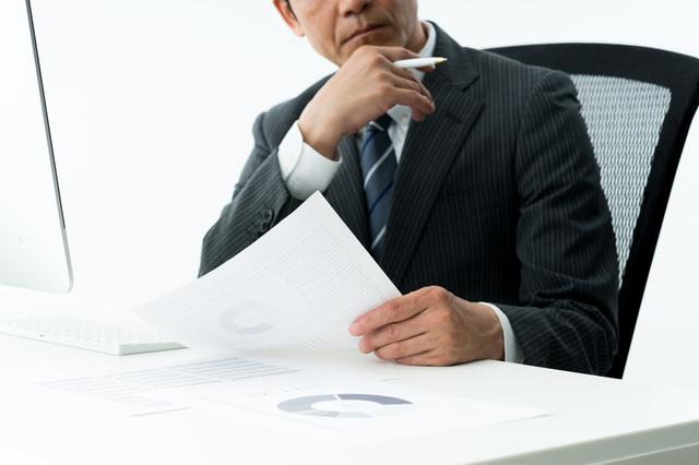 中小事業主は「労災保険の特別加入制度」と「民間保険」のどちらに加入するべきでしょうか? - 社会保険労務士法人アールワン | 東京都千代田区