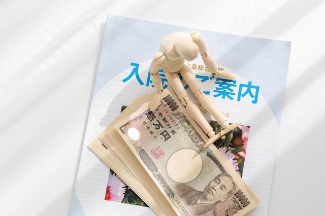 pixta_28299427_S - 社会保険労務士事務所オフィスアールワン | 東京都千代田区
