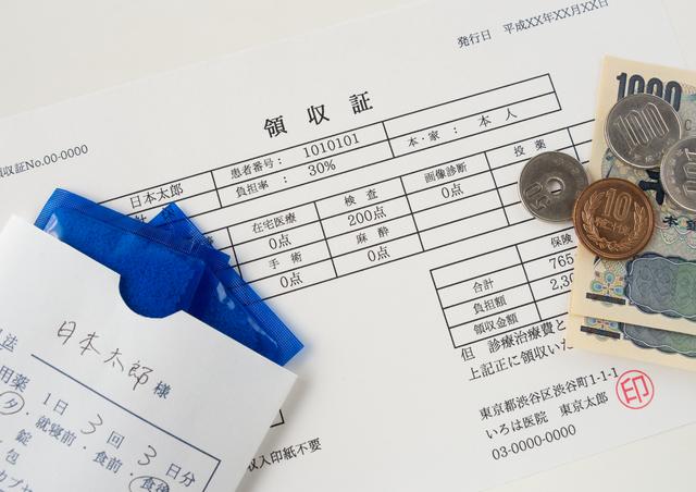 pixta_24411335_S - 社会保険労務士事務所オフィスアールワン | 東京都千代田区