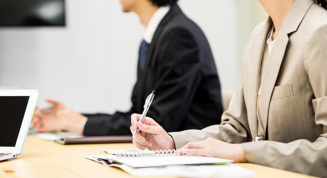 就業規則を作成したとき、私たちは社内での説明会の実施を強くお奨めしています。 - 社会保険労務士法人アールワン | 東京都千代田区