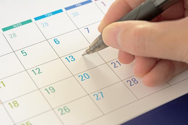 「3年まで」と定められた派遣期間制限ルールの内容と、その延長方法を説明します。 - 社会保険労務士法人アールワン | 東京都千代田区