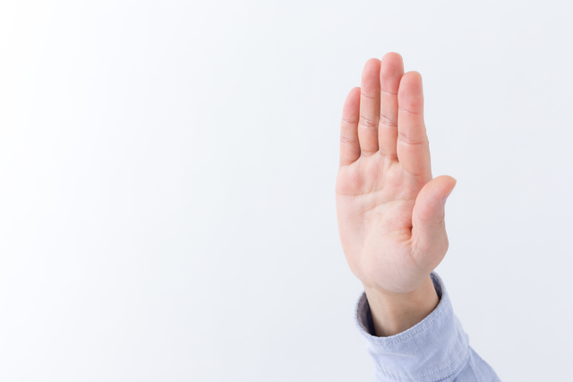 労使協定を結ぶときの「過半数代表者」を適切に選出していますか? - 社会保険労務士法人アールワン | 東京都千代田区