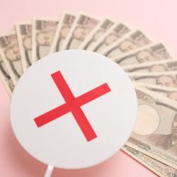 ちょっとしたことでも不支給に!傷病手当金の実際の請求事例を紹介します。