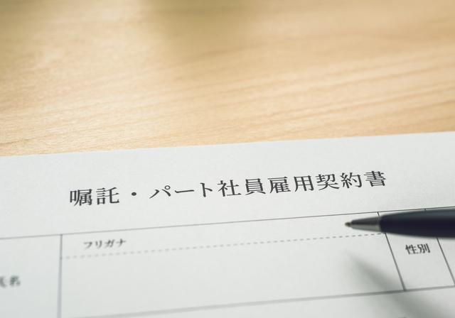 20181226_121714907_iOS - 社会保険労務士事務所オフィスアールワン | 東京都千代田区