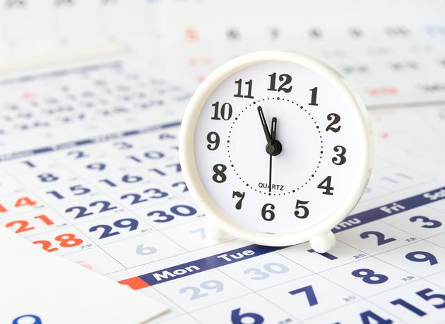 早急にご準備を!「時間外労働の上限」「年5日の有給取得義務」がはじまります。 - 社会保険労務士法人アールワン | 東京都千代田区
