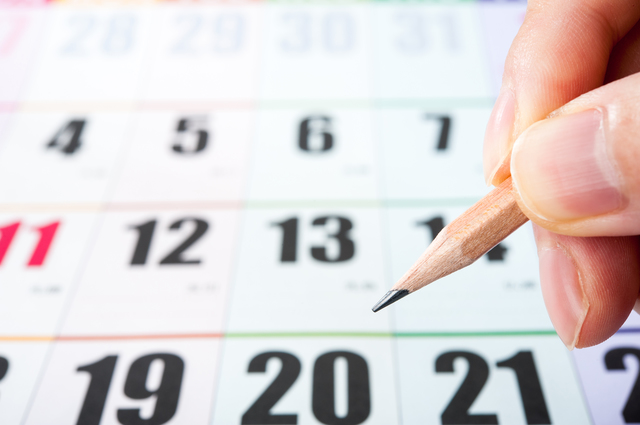 あなたの会社では使い分けていますか?「振替休日」と「代休」の違いとは。 - 社会保険労務士法人アールワン | 東京都千代田区