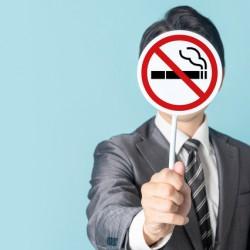 職場を全面禁煙に!そのメリットは。