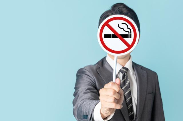 職場を全面禁煙に!そのメリットは。 - 社会保険労務士法人アールワン | 東京都千代田区
