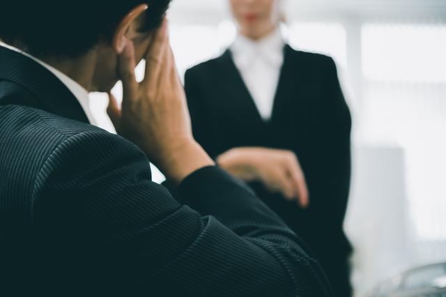 企業に求められるパワハラ対策とは? - 社会保険労務士法人アールワン | 東京都千代田区