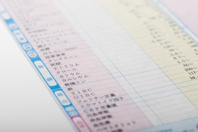 健康診断実施後に行うべきこと - 社会保険労務士法人アールワン | 東京都千代田区