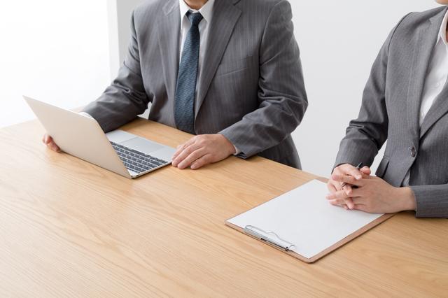 行動事実に着目した面接法 - 社会保険労務士法人アールワン | 東京都千代田区