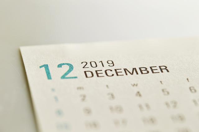 2019年を振り返ってみて - 社会保険労務士法人アールワン | 東京都千代田区