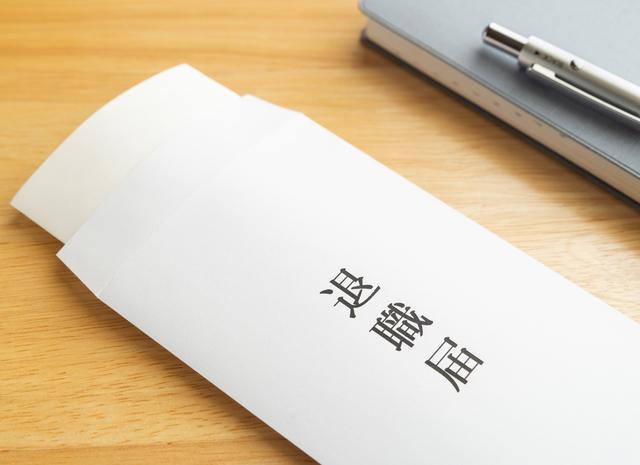 退職代行業者から連絡があった時の対応について - 社会保険労務士法人アールワン | 東京都千代田区