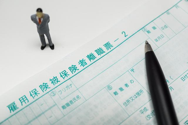 手続きをする際に心がけていること - 社会保険労務士法人アールワン | 東京都千代田区