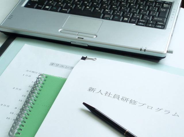 pixta_6563648_S - 社会保険労務士事務所オフィスアールワン | 東京都千代田区