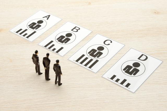 ジョブ型雇用を採用して成功した企業から学ぶ - 社会保険労務士法人アールワン | 東京都千代田区