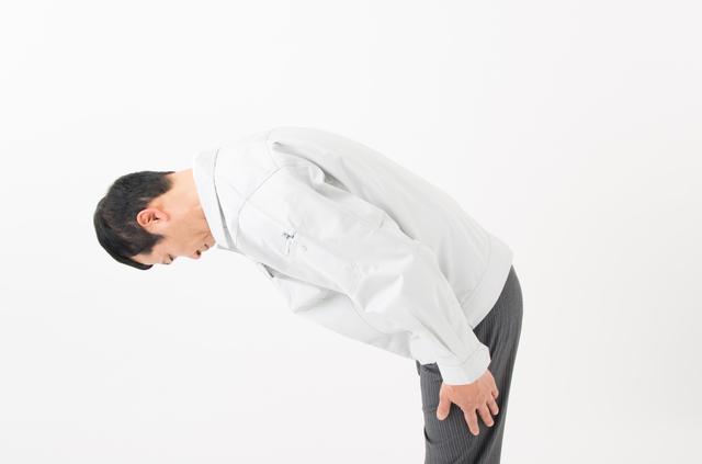 従業員を守る「カスタマーハラスメント対策」 - 社会保険労務士法人アールワン | 東京都千代田区