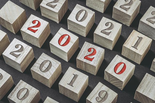 2020年を振り返ってみて - 社会保険労務士法人アールワン | 東京都千代田区