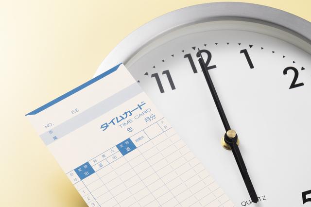 pixta_63807410_S - 社会保険労務士事務所オフィスアールワン | 東京都千代田区