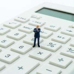 給与を下げる時、いくらまでなら問題ない?