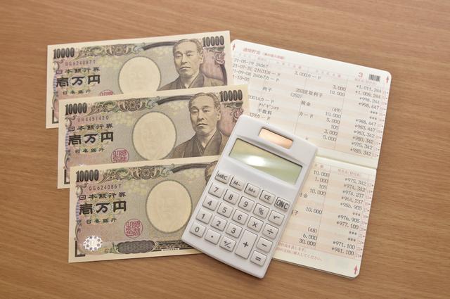 最低賃金引上げで申請できる助成金 - 社会保険労務士法人アールワン | 東京都千代田区