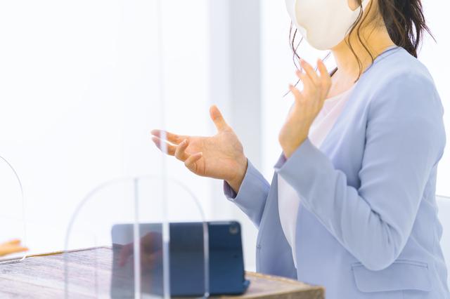 新型コロナウィルス対応ルールのポイント - 社会保険労務士法人アールワン | 東京都千代田区